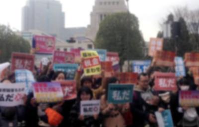 「保育園落ちた日本死ね」ブログとデモ、共産党のヤラセではないかと話題に!こんな証拠写真が・・・ : はちま起稿