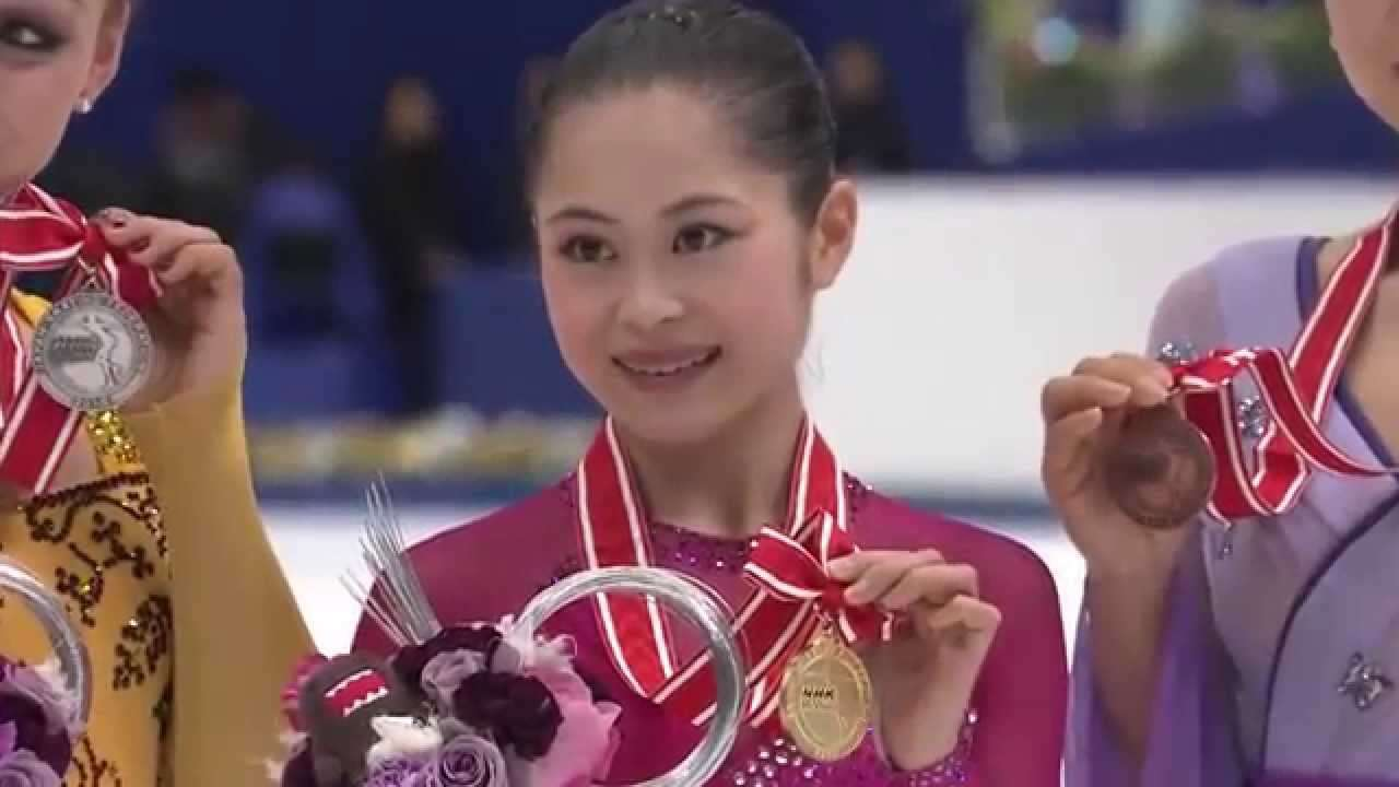 2015 NHK Ladies Victory Ceremony - YouTube