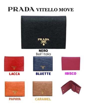 可愛い二つ折りのお財布