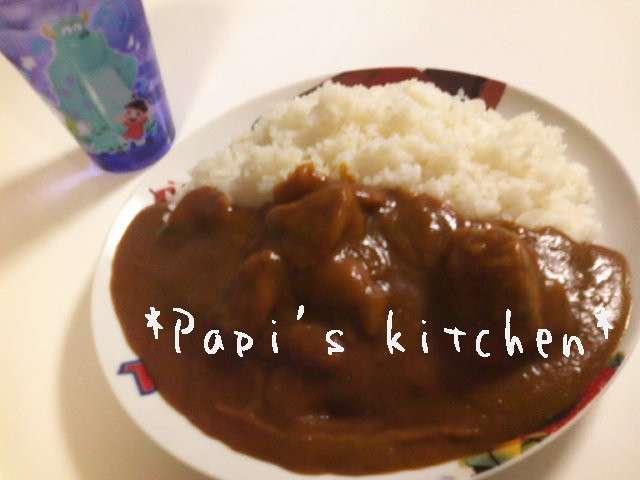 お家でも食べたい!TDLのチキンカレー❤ by papikun [クックパッド] 簡単おいしいみんなのレシピが231万品