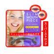【楽天市場】ノーブル スリムマウスピース スーパーストロング[口角を上げる 表情筋トレーニング 顔やせ 小顔 リフトアップ] 『定型外郵便可』:おうちでキレイ