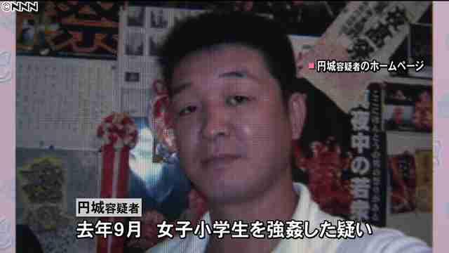 女子小学生に性的暴行…富山県の元町議会議員を逮捕