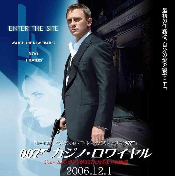 「007」シリーズ好きな人‼️