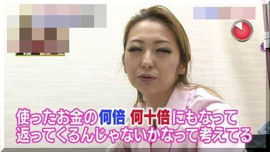 医師でタレントの脇坂英理子容疑者を逮捕 診療報酬不正請求の詐欺容疑
