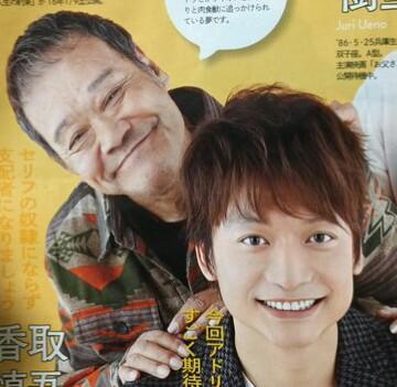 【実況・感想】日曜劇場  「家族ノカタチ」 第8話