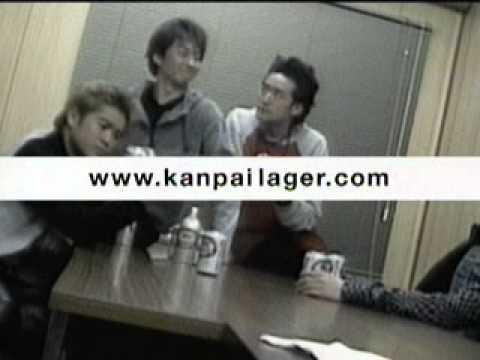 三菱グループCM キリンビール TOKIO カンパイラガー 30s - YouTube