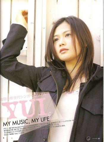 miwa、歌手業では話題にならず?今後は