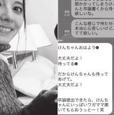 梅沢富美男 ベッキーの間違いを指摘 奥さんに会うことは不可能