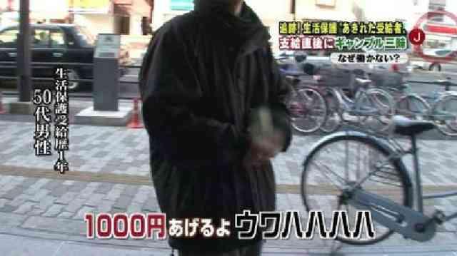 生活保護費 プリペイド制を取りやめ 大阪市、利用低迷で