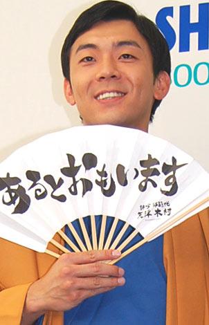 天津・木村卓寛が大型二種免許取得、芸人は続けるも「路線バス乗れる!」。