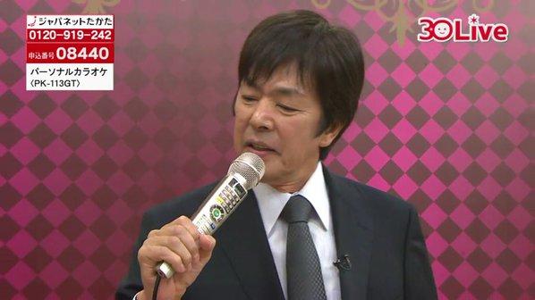 ジャパネットたかた前社長の高田明氏が最後の出演「悔いなし」