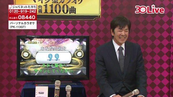 ジャパネットたかた元社長がテレビショッピングに復活「売り上げを義援金に」