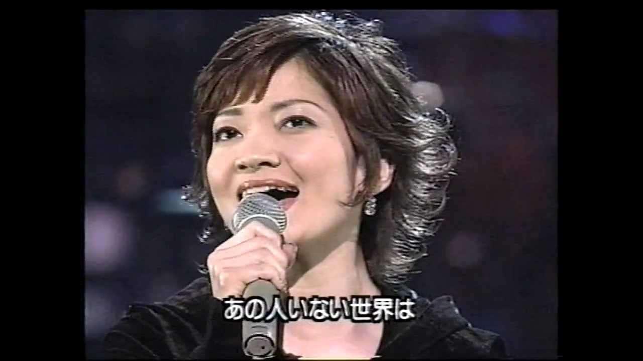 """島田歌穂 : Kaho Shimada """" On My Own """" - YouTube"""
