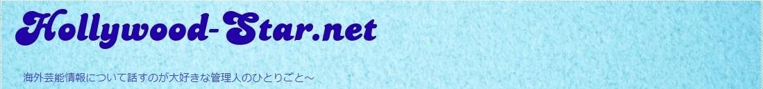 【画像】アンジェリーナ・ジョリーの日本人の元彼氏を見てみたい! | ☆ハリウッドスターネット★海外セレブのゴシップニュース&芸能情報