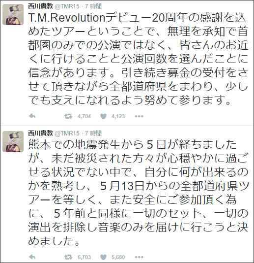 TMR西川貴教、セット&演出なしで全国ツアー敢行へ 被災地に配慮「音楽のみを届けに行く」
