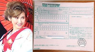 紗栄子、大分県にも500万円「思い出深い場所」