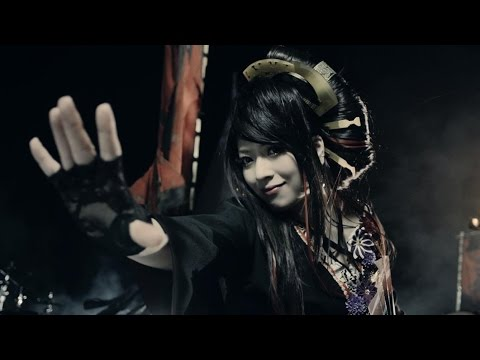 和楽器バンド / 「戦-ikusa-」/Wagakki Band「Ikusa」Music Video - YouTube