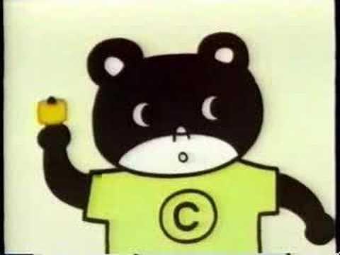 コイケヤ「チビノワ」 - YouTube
