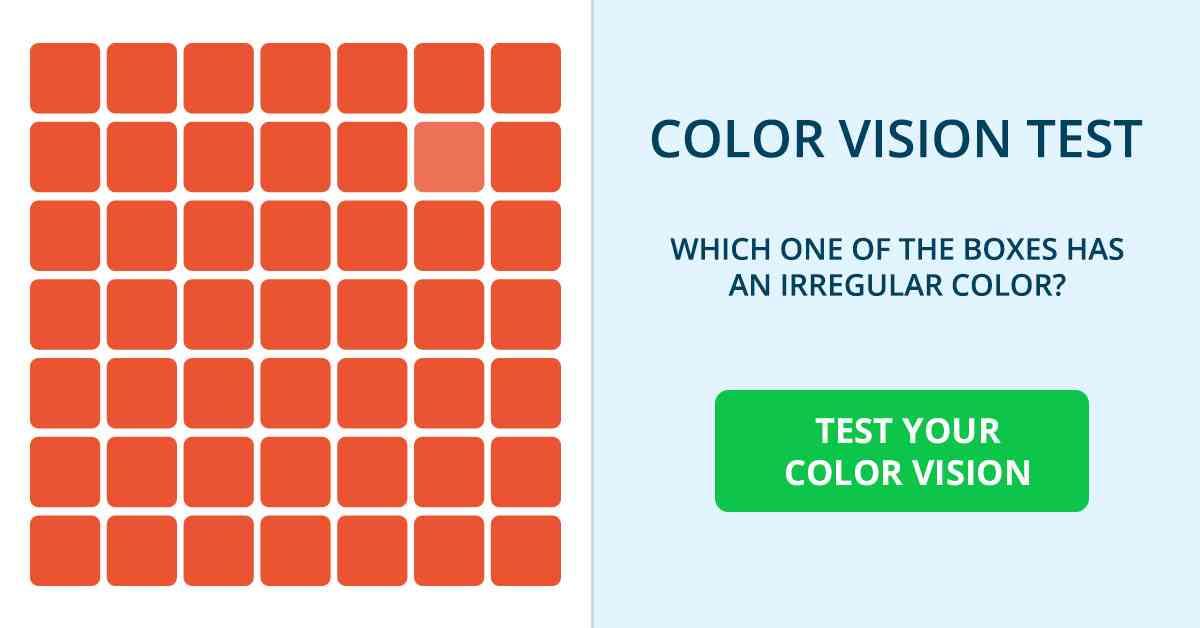 色彩感覚テスト
