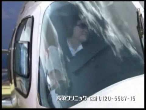 高須クリニックCM ドバイPART2 - YouTube