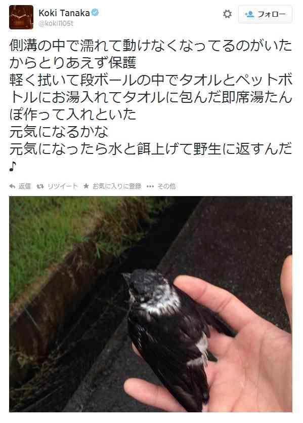 元KAT-TUN田中聖「やらない善より、やる偽善」被災地支援呼び掛け