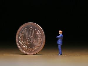 「納得できない…!」不満な税金ベスト10 | R25