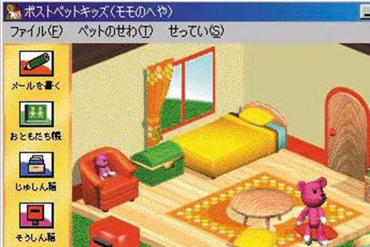 ホームページ世代には懐かしい!?『Yahoo! JAPAN』が1996年当時のトップページを再現