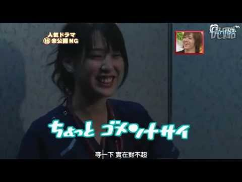 CODE BLUE NG片段.flv - YouTube