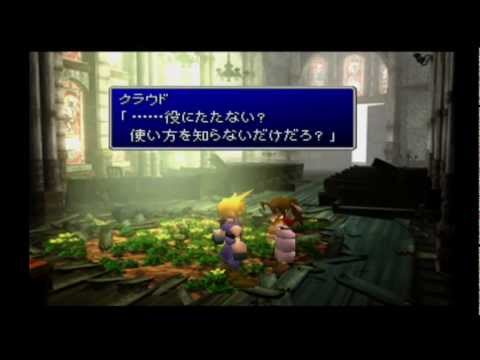 【story】FINAL FANTASY VII part5【only】 - YouTube