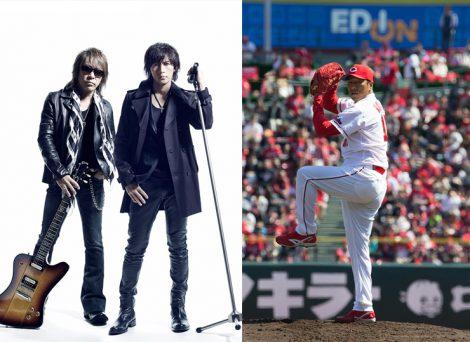 B'z、広島復帰の黒田投手登場曲制作「大合唱で盛り上げて」 | ORICON STYLE