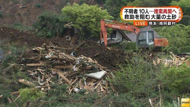 熊本大地震 南阿蘇村で行方不明者の捜索再開へ(フジテレビ系(FNN)) - Yahoo!ニュース