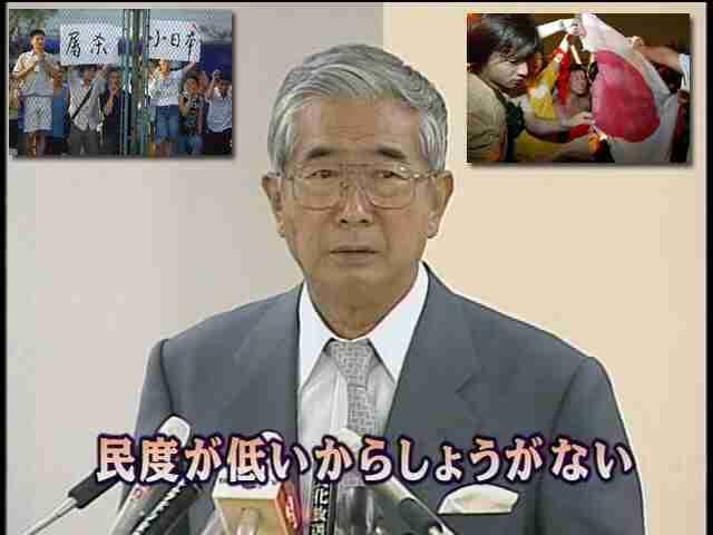 中国人が北海道のマナーガイドに激怒 「中国人には常識がない、と決めつけている!」
