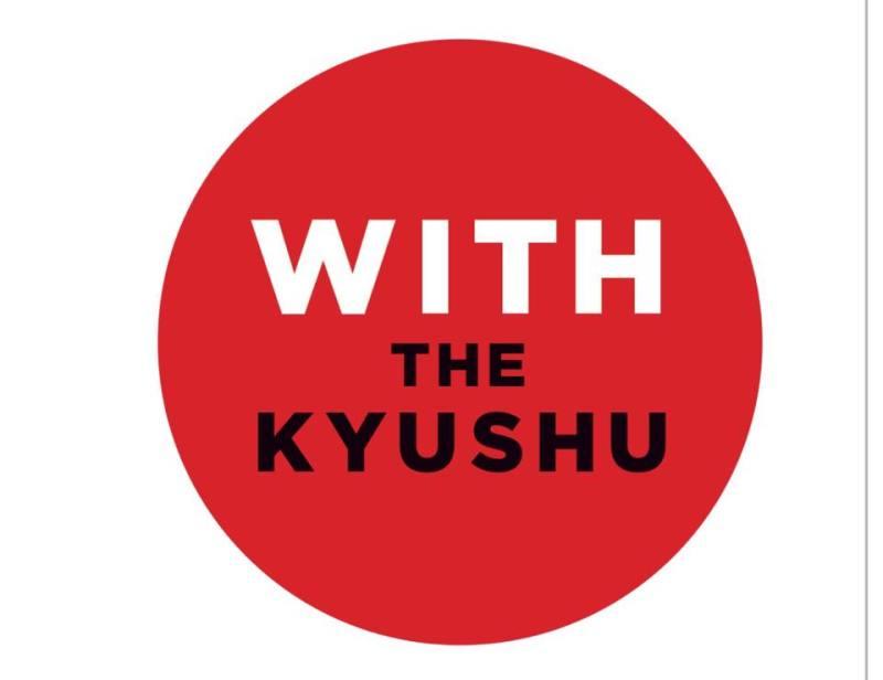 福岡市から市民の皆さんに具体的な支援物資提供についてのご協力のお願いです。 #WTK|福岡市長 高島宗一郎オフィシャルブログ「福岡をアジアのリーダー都市へ」Powered by Ameba