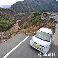 【熊本地震】次に危ない活断層 ワースト1位は「安曇野~諏訪湖周辺」地域 | デイリー新潮