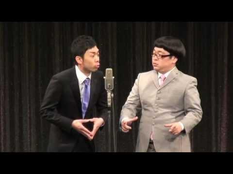 天津漫才@ルミネtheよしもと 02 - YouTube