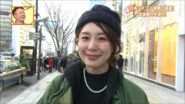 日本三大ブス(仙台・水戸・名古屋)出身の方集合!