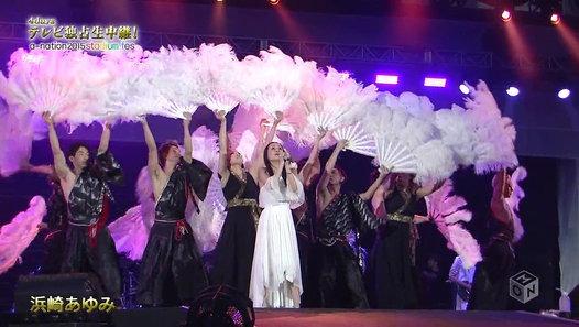 ayumi hamasaki-End roll(a-nation 2015/08/22 大阪) - Dailymotion影片