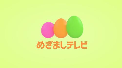 「めざまし」初登場のヘイセイ伊野尾に山田涼介が珍指令「手を下にしときな!」 : スポーツ報知
