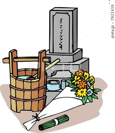 遠方のお墓参り