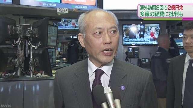 舛添知事 NY証取など訪問 海外出張の経費にも言及 | NHKニュース