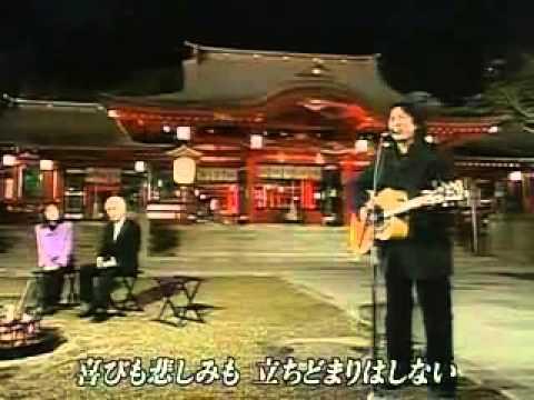 河島英五(生きてりゃいいさ) - YouTube