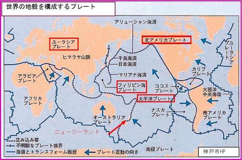 アフガン、ミャンマー、エクアドルなどでもマグニチュード7クラスの巨大地震発生!