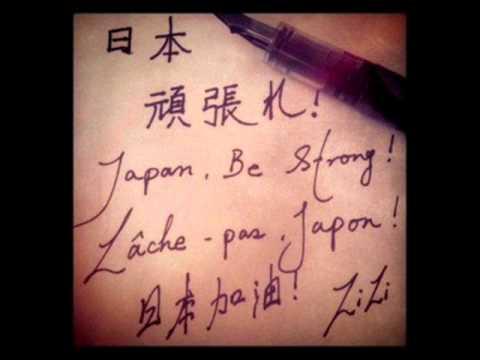 世界から届いた日本への祈り J-FRIENDS People Of The World (Michael Jackson) - YouTube