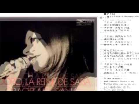 Adoro Japones y Espanol   Graciela Susana - YouTube