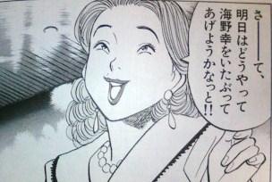 過大評価だと思う漫画・アニメ