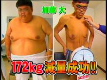 安田大サーカスHIRO、まるで別人 20キロ減