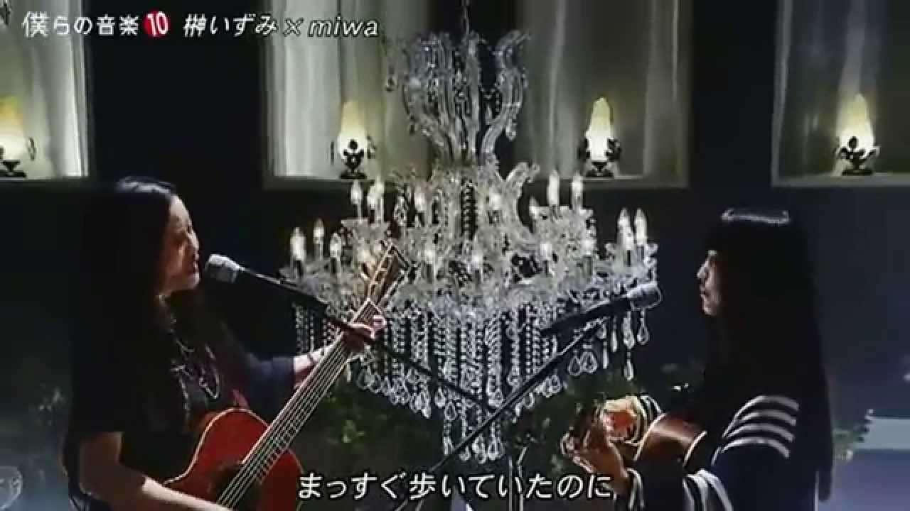 miwa+IzumiSakaki 初共演 - YouTube