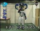 11球団マスコットより、君に捧げる「おめでとうごじゃいましゅ」 ‐ ニコニコ動画:GINZA