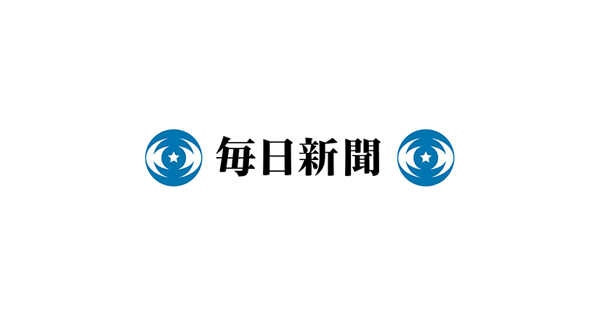 熊本地震:ボランティア受け入れ…熊本市、被災家屋片付け - 毎日新聞