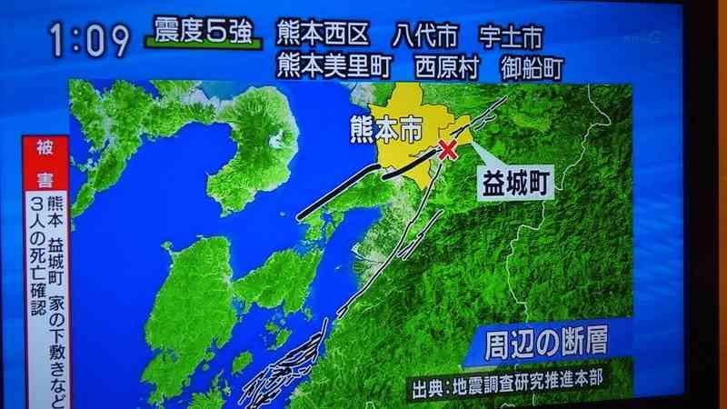 熊本大地震 焦る気持ちをぐっとこらえ、被災された方を第一にした支援を!(吉川彰浩) - 個人 - Yahoo!ニュース